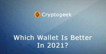 Comparar Exodus com Coinbase - qual carteira é melhor em 2020?