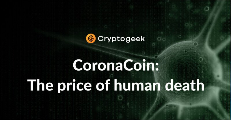 CoronaCoin: Price is human lives