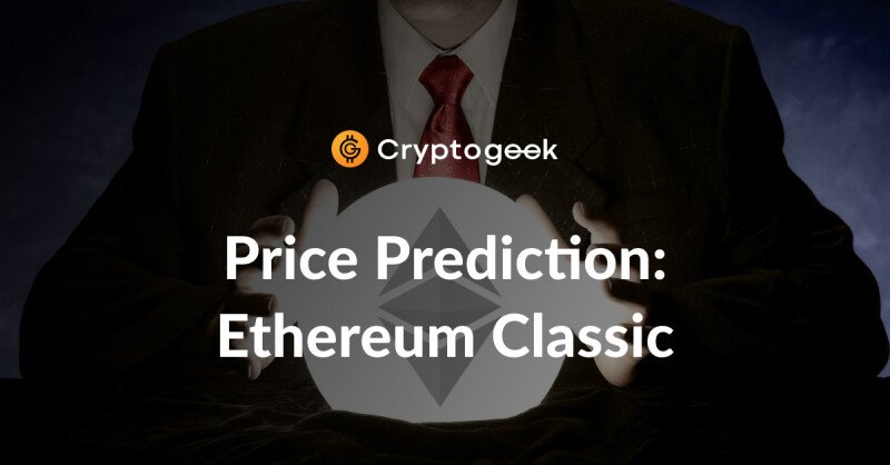 Ethereum Classic (ETC) Price Prediction 2020-2025 - Buy or Not?