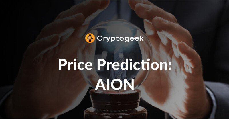 AION Price Prediction 2020-2025 - Should You Buy It?