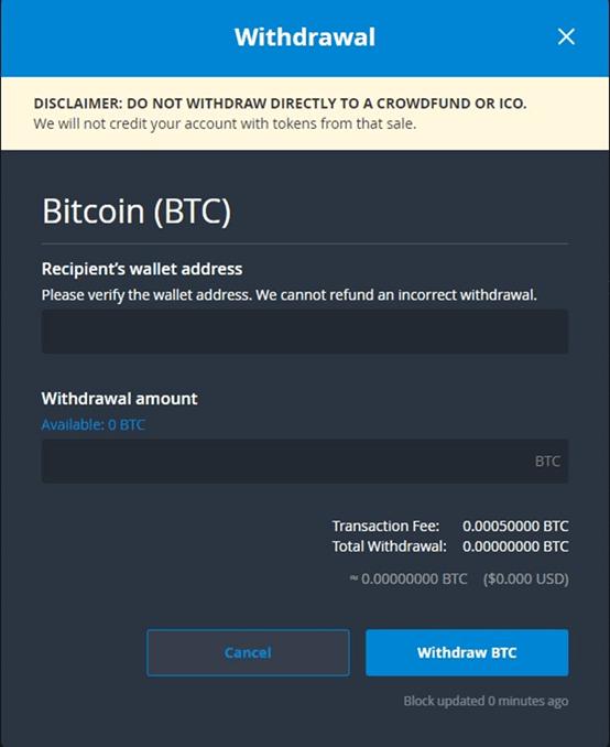 ig broker demo